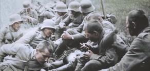 La 1ère guerre mondiale 5/5 : Délivrance