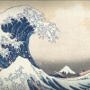 Quand les impressionnistes découvrent le Japon...